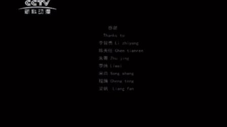 【放送文化】央视非24h付费频道收台画面-新科动漫(新影集团)