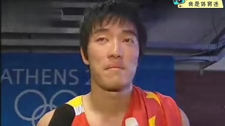 中国体育奥运史上,份量最重的一枚金牌,04年雅典刘翔夺冠全纪录