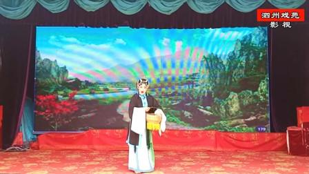 曲剧全场戏《大登殿》之一  洛阳市曲剧二团演唱