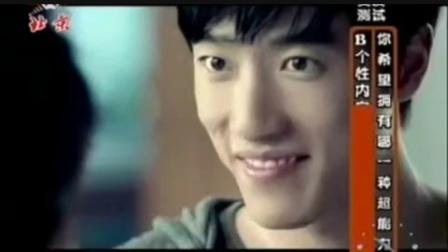 2008.7.19北京卫视广告