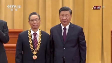 钟南山被颁授共和国勋章
