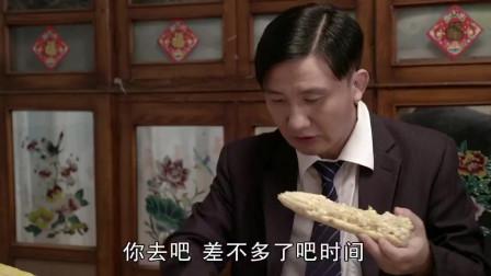 刘能太欺负人了,赵四感觉这孩子跟了刘能倒了血霉了
