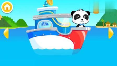 宝宝巴士:乘着天鹅船,我们出去送烟花啦
