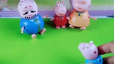 乔治送给猪爸爸球,猪爸爸打开发现小球,看到小球里的东西生气了