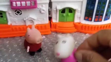 小猪佩奇和苏西踩泡泡,被乔治发现,乔治和佩奇苏西一起玩