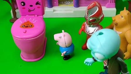 小猪佩奇玩具:僵尸不给小鬼做饭,小鬼饿的翻垃圾桶