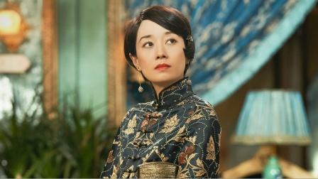 旗袍美探:撩汉高手苏雯丽,撒娇女人最好命!马伊琍这该死的魅力