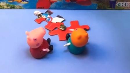佩琪和朋友正在拼拼图,乔治偷拿了一块,怪不得佩琪他们拼不好了!