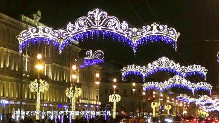 雪夜逛涅瓦大街 看滴血大教堂 圣彼得堡最繁华最古老的街道