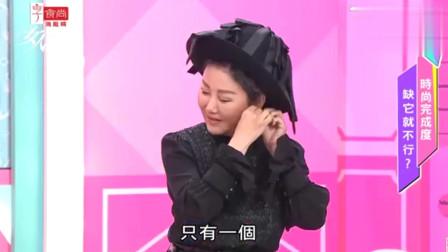 女人我最大:日本仅有的一个名牌耳环!价值23万日币