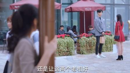 徐嘉修和初恋寒暄,陆伽抱柱子吃醋哭唧唧,徐嘉修:我的初恋是你
