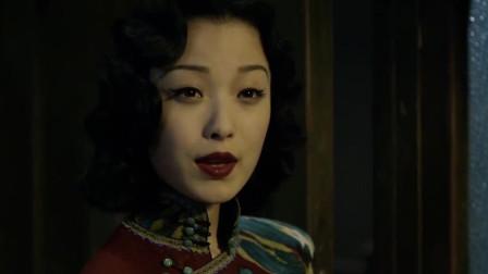 不仅秦淮河的女人有情有义,女学生被日本人发现也没她们