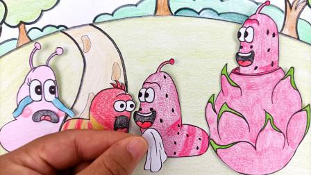 二次元动漫声音解压定格动画 爆笑虫子吃完红心火龙果变成了红色