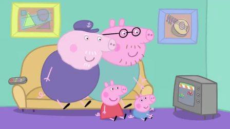 小猪佩奇猪爷爷很会做东西,给乔治做了赛车,帮助乔治赢得第一