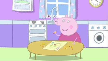 小猪佩奇猪爷爷真是有心,为了招待佩奇乔伊,制作了宝藏游戏