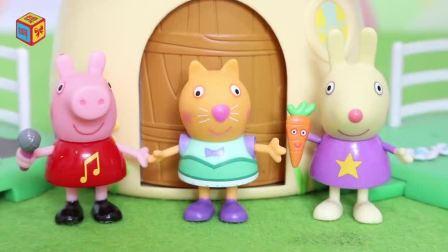小猪佩奇小猫坎迪变身魔法师玩具故事