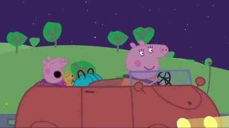 小猪佩奇佩奇要去斑马苏怡家过夜,有好多朋友,还带着玩具
