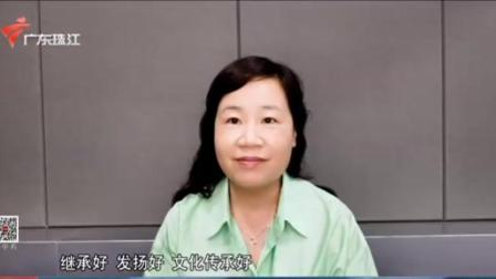 珠江新闻眼 2020 致敬!我省一批抗疫先进个人和集体受全国表彰