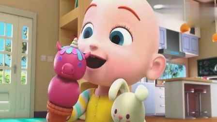 超级宝贝JOJO:JOJO从姐姐手里,接过草莓冰淇淋,冰淇淋游戏真有趣