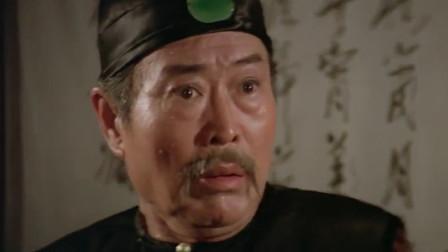 少林英雄榜:九叔收留少林僧人,却被说是窝藏叛逆,被一掌了