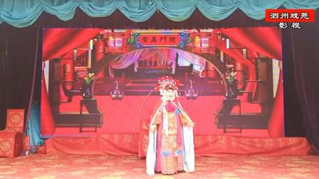 曲剧全场戏《大登殿》之九  洛阳市曲剧二团演唱