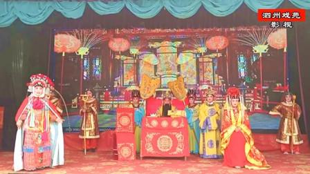 曲剧全场戏《大登殿》之十  洛阳市曲剧二团演唱