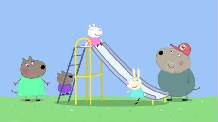小猪佩奇乔治还是小孩子,佩奇带他玩秋千,乔治都吓哭了