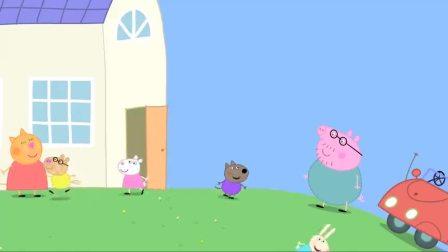 小猪佩奇泰迪是学校的吉祥物,佩奇要来照顾她