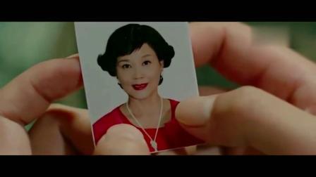 重返20岁:看着去世大妈的照片,杨子姗与大爷好难过,无能为力