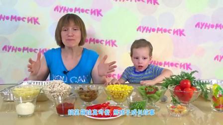 外国幼教:可爱小萌宝跟妈妈一起做了美味的大披萨,真是个心灵手巧的小家伙,萌娃:宝宝要开始发挥喽