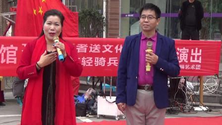 豫剧《朝阳沟双上山》选段,青年优秀演员李青梅、洛锋合演唱,金印阳光城小区