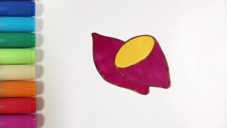 多多学画画 儿童简笔画红薯 秋天天气变冷了学画热乎乎的红薯保暖