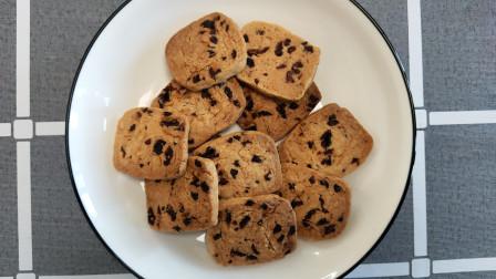 告诉你香气扑鼻的蔓越莓饼干的简单做法,一口下去就停不下来了