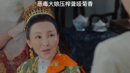 #电视剧小娘惹变脸达人