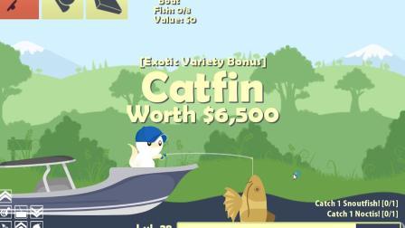 小猫钓鱼:海底深处呢能钓到小河豚?都是惊喜