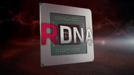 Intel宣布7nm最新进展,华为EMUI 11海报官宣,微星发布新款Alpha系列游戏本