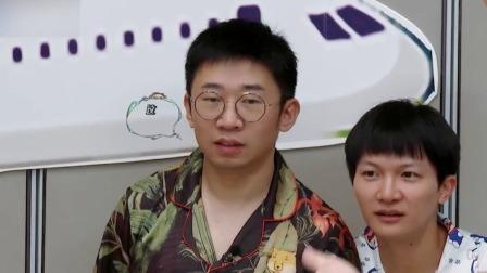 青春环游记 第二季 猜拳王者范丞丞没输过!杨迪贾玲吓懵了