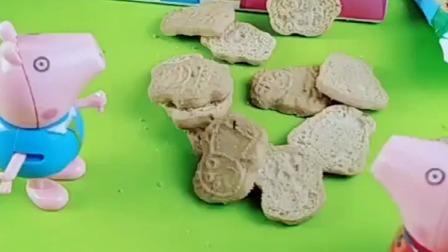 乔治还会做巧克力饼干呢,真是太好吃了,瞧把佩奇高兴的!