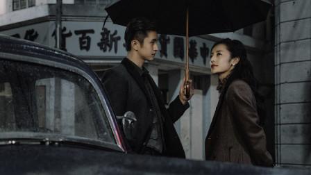 【张云龙X秦雪】探长与凶手开了八百倍速的爱情,却注定没有结果