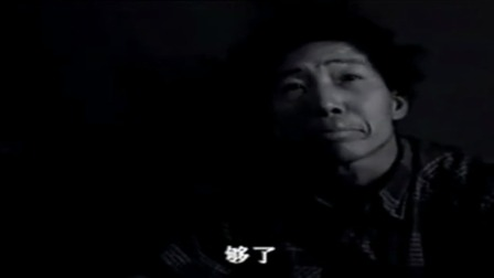 魏振海罪行累累(6)西安大追捕