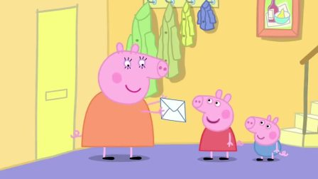 小猪佩奇佩奇的人缘不咋地呀,生日派对只邀请乔治,却没叫她