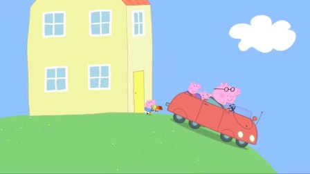 小猪佩奇乔治喜欢公牛先生,不想跟公牛先生再见,还哭了起来