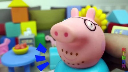 猪爸爸有事出远门把小猪佩奇放在怪兽家,怪兽会把佩奇照顾好吗!