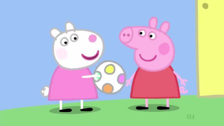 小猪佩奇佩奇有点不礼貌,不停地说话,都不给苏西说话的机会