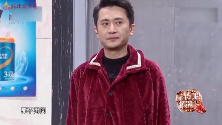 杨帆跨界演小品集锦,搭档萌娃模仿黄宏宋丹丹,演得比原版都精彩
