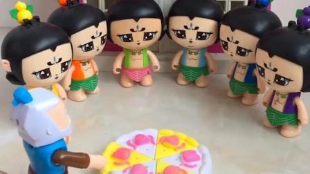 外国幼教:葫芦娃爷爷买了生日蛋糕,葫芦娃吃完要去救大哥!