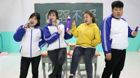 """学霸王小九:学生挑战""""面部表情""""吃饼干,没想同学们一个比一个奇葩!真搞笑"""