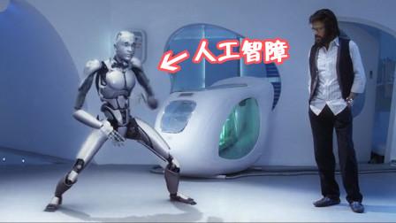 """小伙教人工智能唱歌,被机器人无情嘲讽:""""你还没我唱得好呢"""""""
