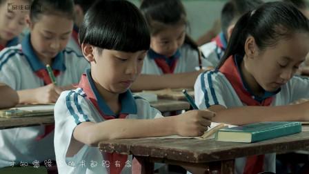 校园青春歌曲《童年》,欢快的节奏响起,仿佛回到那时青涩的时光