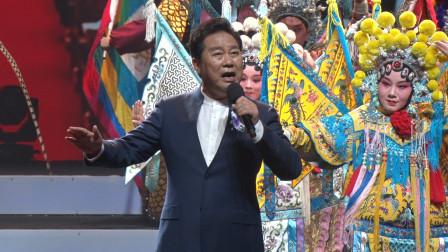 当今豫剧领军人物李树建最新演唱戏歌《唱响新时代》,阵势真大!